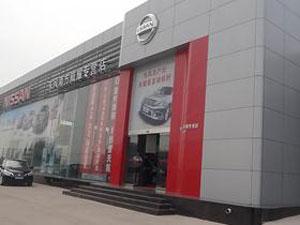 东风日产龙8国际威耀专营店