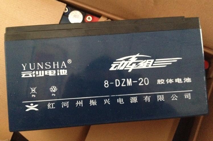 云沙牌电动车电池64v20a