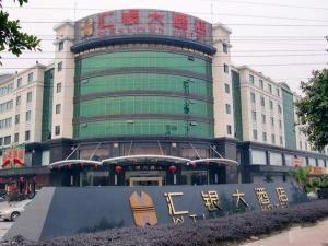 西樵汇银大酒店