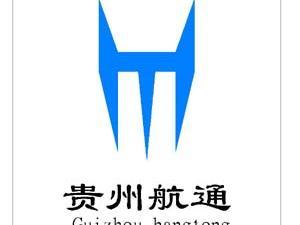贵州贵阳金蝶软件总代理