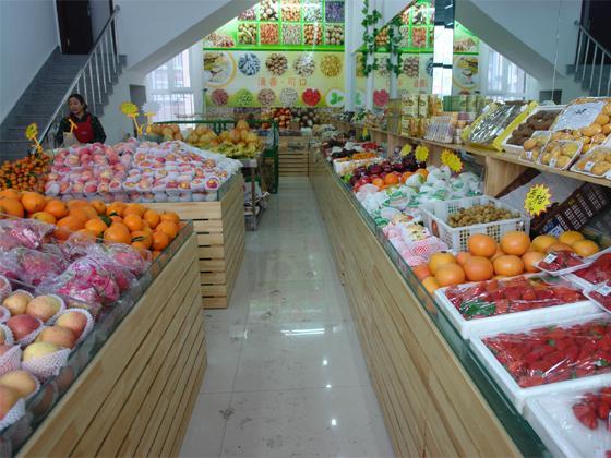 王府水果大卖场