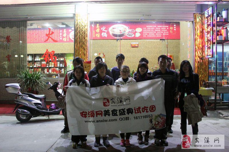 【安溪网美食盛典第4期】正宗台湾姜母鸭火锅