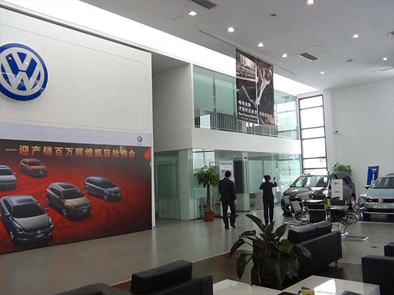 上海大众临朐广发4s店_汽车街_临朐在线