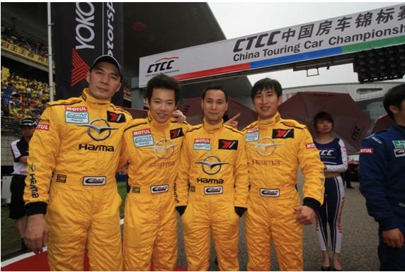 自主品牌再续传奇 海马福美来车队力斩CTCC年度双冠