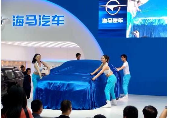 骑士经典版广州车展上市,海马M3、M8正式发布命名