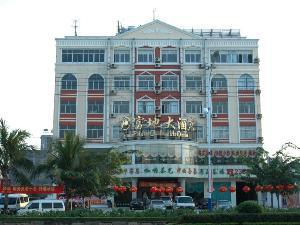 儋州那大富地大酒店