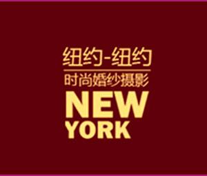 酒泉纽约时尚婚纱摄影