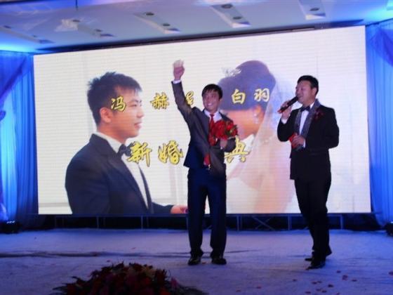 LED大屏幕婚礼现场