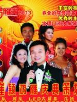 崔颖策划团队,婚礼策划