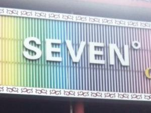 �d竹Seven慢�u酒吧��所