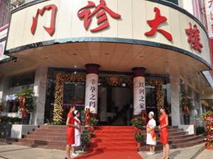 红河妇产医院