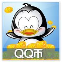 注册会员,抽取QQ币(三月份)