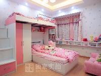 【祁东衣柜】最美女孩房――现代城徐先生定制kitty上下铺床
