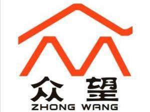 常山县众望装饰工程有限公司  更多公司信