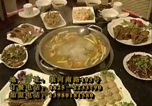 遂宁特色美食-傻女婿生抠鹅杂汤锅