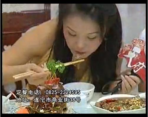 遂宁杨八姐饭店