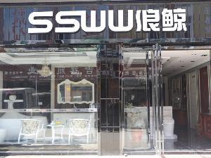 美高梅娱乐场浪鲸卫浴