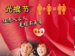 乐帮婚恋服务中心