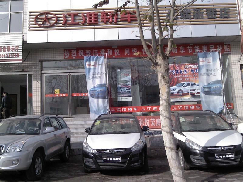江淮轿车龙8国际直营店