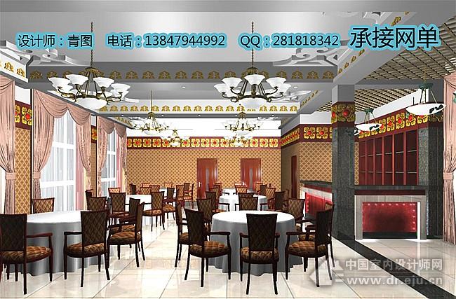 蒙餐设计图-蒙餐大厅;; 蒙古族文化艺术装修; 饭店设计(蒙古风格)