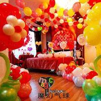 魔幻气球帮你布置新房
