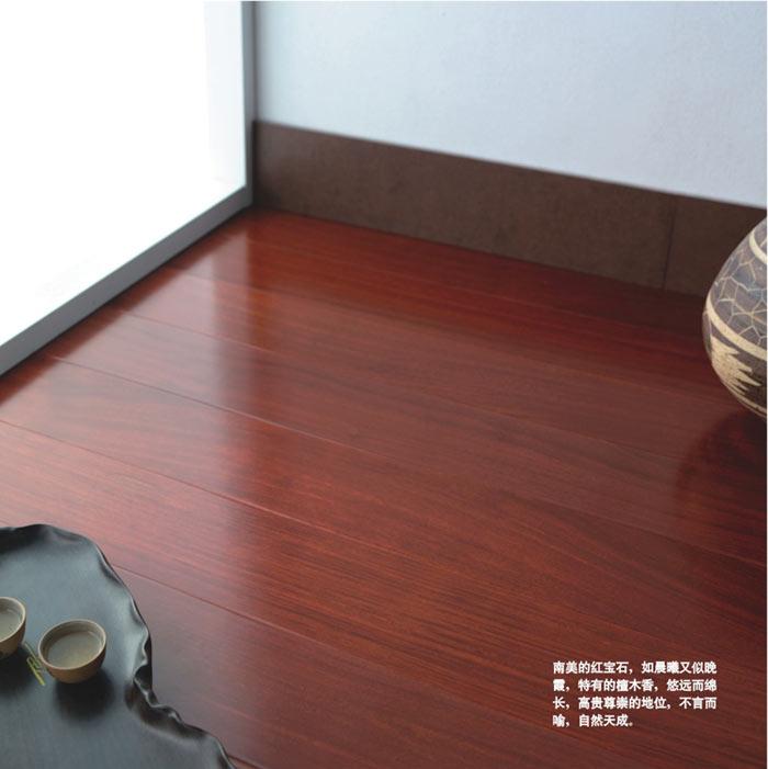 大自然地板香脂木豆