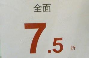[澳门太阳城平台甲醛专业检测,处理]折扣7.5折优惠券