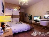 84平米两室两厅设计