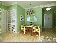 二居室内设计案例