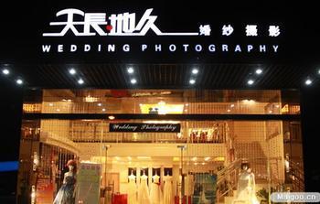 钦州港天长地久婚纱摄影