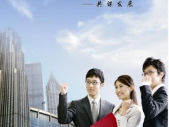 湖北省大悟县发展大道16号