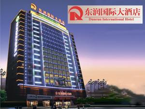 陇南东润国际大酒店