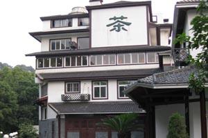 绥化市青藤茶艺馆