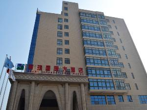 潢川明珠国际大酒店
