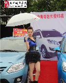 2013年4月汉中车展