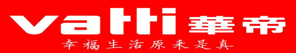 logo 标识 标志 设计 矢量 矢量图 素材 图标 950_170