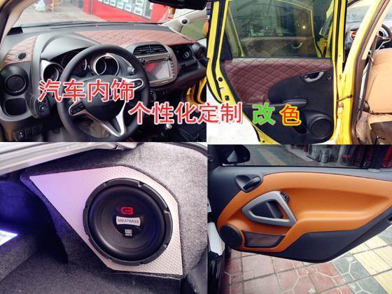 奔驰smart前门霸克DX650喇叭