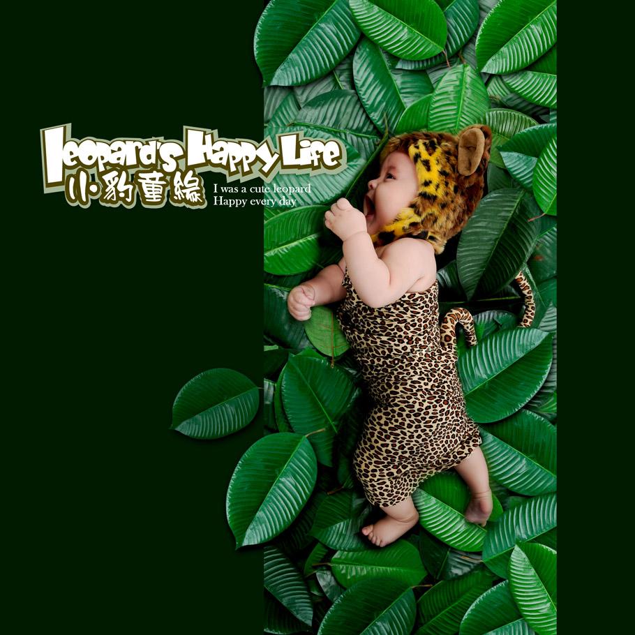 新葡京维纳斯儿童主题-小豹子
