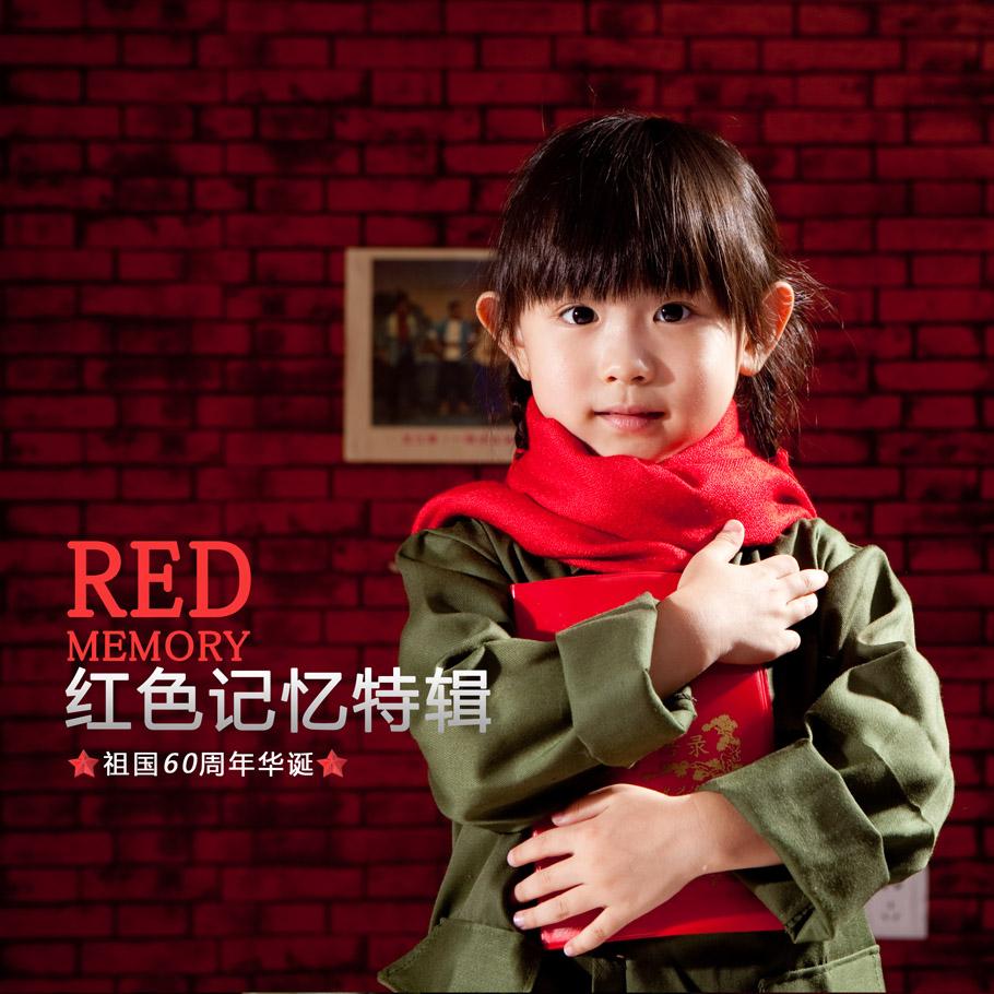 新葡京维纳斯儿童主题-闪闪红星1