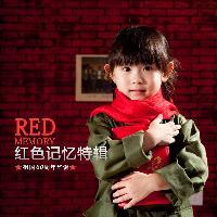 临县维纳斯儿童主题-闪闪红星1