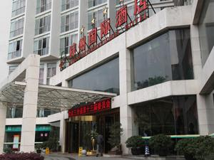 梓州国际酒店