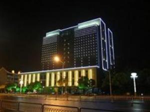 530国际商务酒店