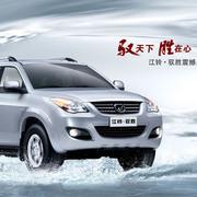 南京业辉汽车销售服务有限公司