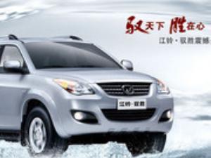 南京业辉汽车销售服务幸运28