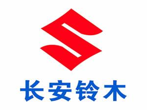 漯河宏运汽车贸易有限公司(长安铃木)