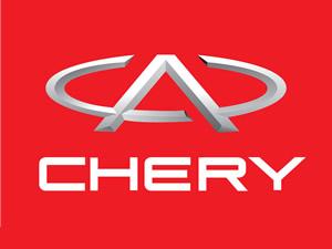澳门威尼斯人游戏网址市源发汽车销售服务有限澳门威尼斯人游戏(奇瑞)