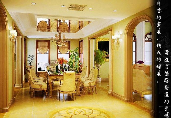 别墅装修效果图-200平米经典欧式奢华