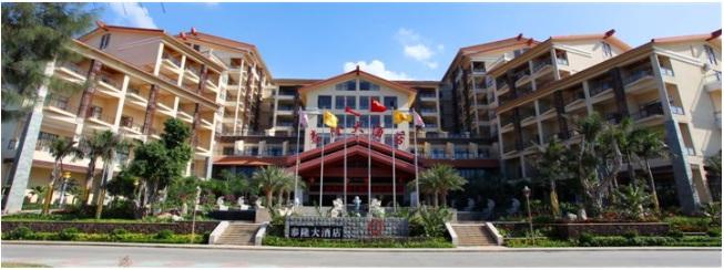誉峰泰隆大酒店