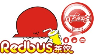 红色巴士茶饮