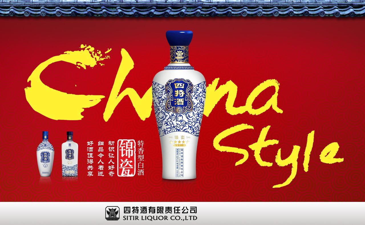 [临西县七天酒水经销处]买一件四特酒送系列奖品优惠券